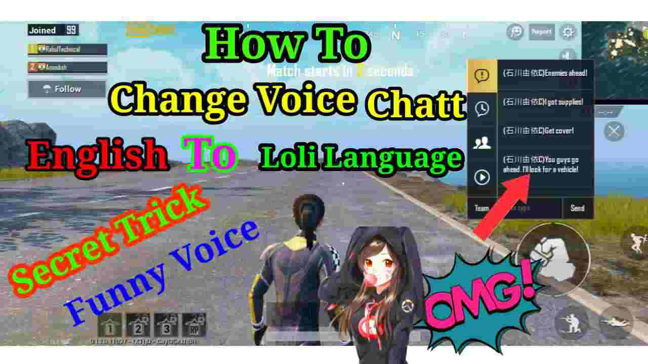 How To Change Pubg Mobile Voice chatt English To Loli Language (Funny Voice)