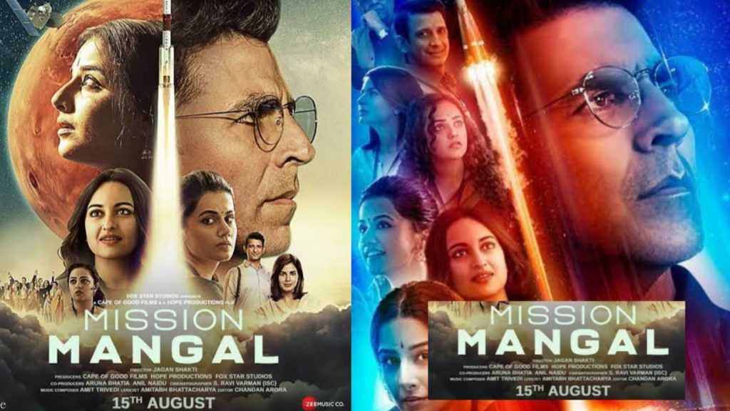 mission mangal movie download kaise kare